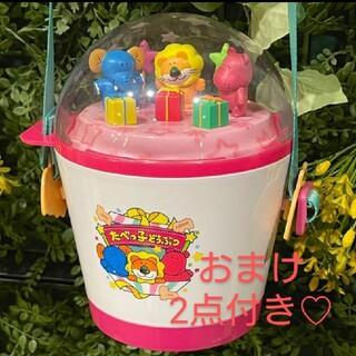 イオン(AEON)のたべっ子どうぶつ♡メダルバケット♡モーリーファンタジー非売品♡新品♡おまけ付き♡(キャラクターグッズ)
