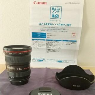 Canon - Canon EF17-40 f4L USM レンズフィルター付き