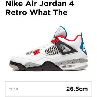 ナイキ(NIKE)のNike Air Jordan 4 What The 4(スニーカー)