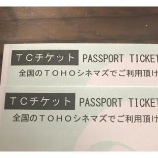 トウホウ(東邦)のTOHOシネマズ TCチケット(電子チケット)、2枚分(その他)