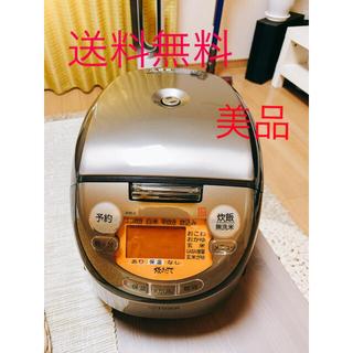 TIGER - タイガー 土鍋 IH炊飯器 JKM-G550