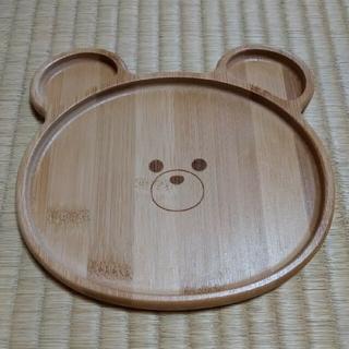 未使用品 木製皿 くま