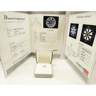 髙島屋 - 鑑定書付き Pt900 立て爪 ダイヤモンド リング 指輪 プラチナ