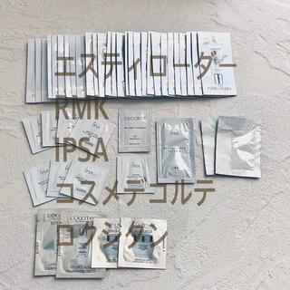 エスティローダー(Estee Lauder)のエスティローダー イプサ RMK ロクシタン デパコスサンプルセット 試供品(サンプル/トライアルキット)