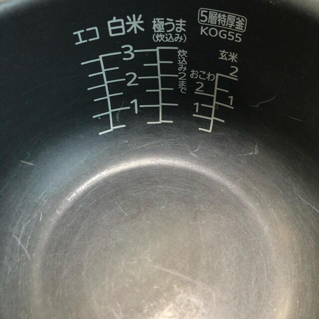 TIGER(タイガー)のタイガー 炊飯器 土鍋コーティング 3合 五層遠赤特厚釜 スマホ/家電/カメラの調理家電(炊飯器)の商品写真