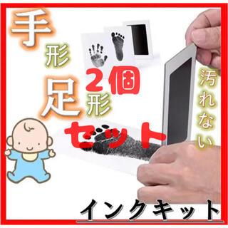 新品 記念品 赤ちゃん 手形 足形 簡単 きれい 安全 インク 汚れない 2個(手形/足形)
