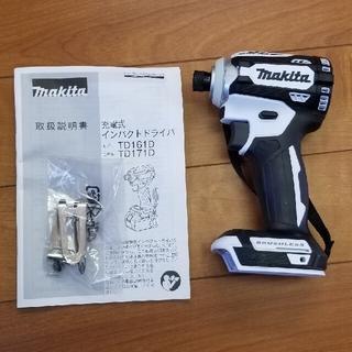 マキタ(Makita)の新品 Makita インパクト TD171DZW(工具/メンテナンス)