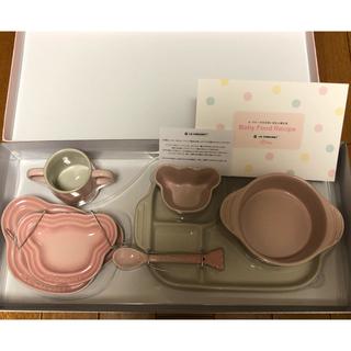 ルクルーゼ(LE CREUSET)の新品未使用 ル・クルーゼ ベビー・テーブルウェア・セット(離乳食器セット)