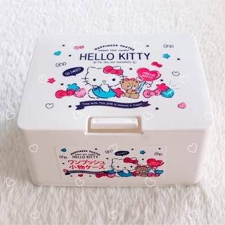 ハローキティ -  HELLO KITTY 新品ワンプッシュ小物ケース