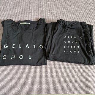 gelato pique - 【明日発送可能】ジェラートピケ 上下セットgelato pique