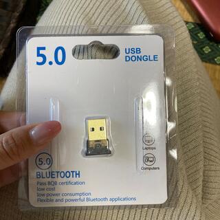 bluetooth 5.0(その他)