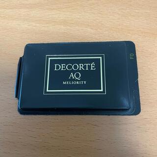COSME DECORTE - コスメデコルテAQミリオリティ ファンデーション サンプル