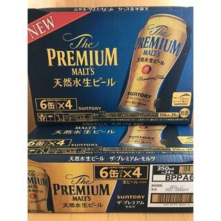 【送料無料】ザ・プレミアムモルツ 350ml 2ケース 48本