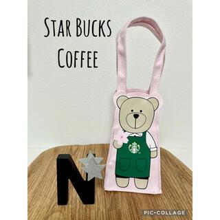Starbucks Coffee - 台湾限定★☆スターバックス ベアリスタ ドリンクホルダー