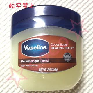 Vaseline - ヴァセリン ココア ペトロリュームジェリー ココアバター