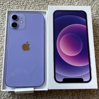 Apple - iPhone12 mini 64GB パープル ほぼ未使用
