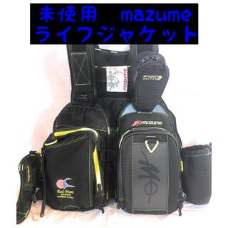 専用【★未使用★】送料無料 マズメ LJ3RDライフジャケット MAZUME(ウエア)