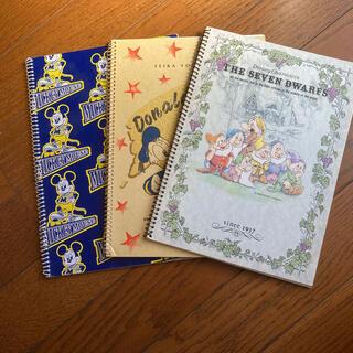 ディズニー(Disney)のディズニー リングノート 3冊セット(ノート/メモ帳/ふせん)