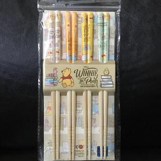 くまのプーさん - Disney くまのプーさん 竹製 お箸4膳セット 新品 未開封