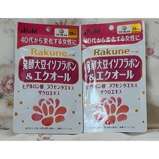 アサヒ(アサヒ)のらくね☆発売大豆イソフラボン&エクオール《2袋セット》(その他)
