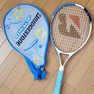 ブリヂストン(BRIDGESTONE)の硬式テニスラケット ジュニア用(ラケット)