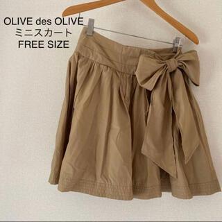オリーブデオリーブ(OLIVEdesOLIVE)のOLIVE des OLIVE ミニスカート FREE SIZE(ミニスカート)