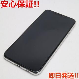 アイフォーン(iPhone)の新品同様 SIMフリー iPhoneXS MAX 256GB シルバー 本体 (スマートフォン本体)
