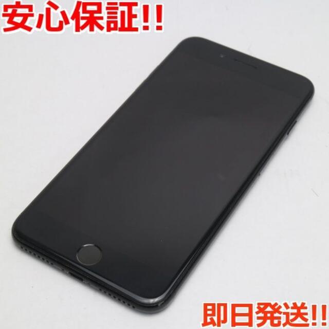 iPhone(アイフォーン)の美品 DoCoMo iPhone7 PLUS 256GB ジェットブラック  スマホ/家電/カメラのスマートフォン/携帯電話(スマートフォン本体)の商品写真