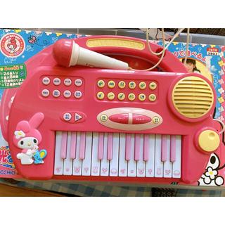 アガツマ(Agatsuma)の光るメロディキーボード マイクつき!(楽器のおもちゃ)