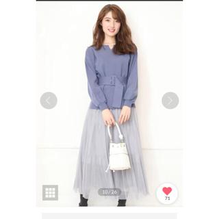 Rirandture - リランドチュールの裾レースチュールスカート