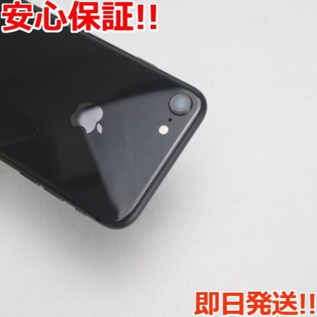 iPhone(アイフォーン)の美品 SIMフリー iPhone8 64GB スペースグレイ  スマホ/家電/カメラのスマートフォン/携帯電話(スマートフォン本体)の商品写真