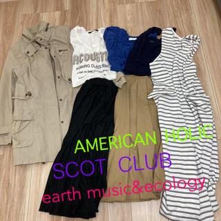 SCOT CLUB - レディース7点おまとめ♡SCOT CLUB earth AMERICAN HOL