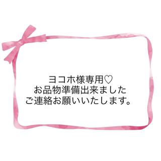 miumiu - ヨコホ様専用スニーカー