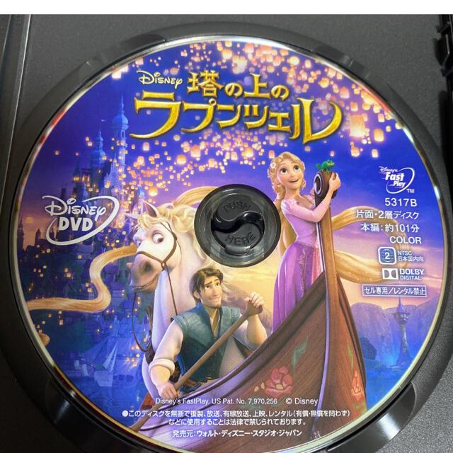 Disney(ディズニー)の「塔の上のラプンツェル ('10米)〈DVDのみ〉」 エンタメ/ホビーのDVD/ブルーレイ(キッズ/ファミリー)の商品写真