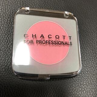 CHACOTT - 一回使用のみ チャコット チーク&アイシャドウ