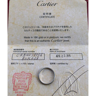 Cartier - カルティエ クラシックリング 56