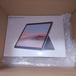マイクロソフト(Microsoft)の新品 Surface Go 2 P プラチナ stq-00012 サーフェス(タブレット)