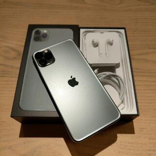 iPhone - iPhone11 pro Max SIMフリー