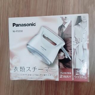 Panasonic - Panasonic 衣類スチーマー NI-FS530