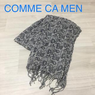 コムサメン(COMME CA MEN)のストール メンズ スカーフ COMME CA MEN コムサメン(ストール)