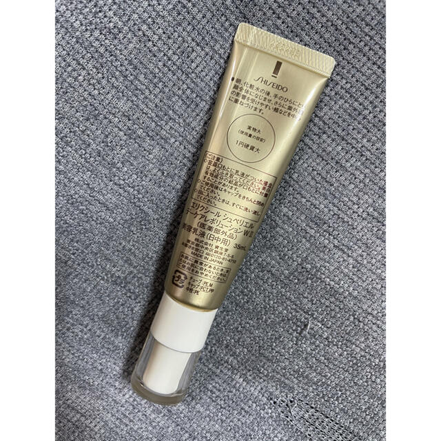 ELIXIR(エリクシール)のエリクシールシュペリエルデーケアレボリューションWII コスメ/美容のスキンケア/基礎化粧品(美容液)の商品写真