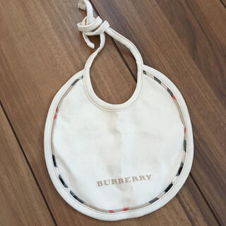 バーバリー(BURBERRY)の値下げ 即決価格です バーバリー スタイ (ベビースタイ/よだれかけ)