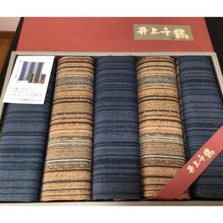 西川 - 西川産業 井上千鶴 座布団カバー 5枚セット