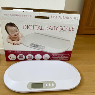 デジタルベビースケール 赤ちゃん 体重計(ベビースケール)