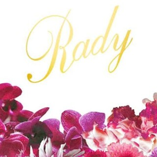 Rady - ちびRady パンツ