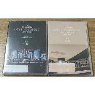 BTS LOVE+SPEAK YOURSELF[DVD]2セット