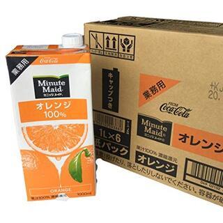 コカコーラ(コカ・コーラ)のコカコーラ ミニッツメイド オレンジ100% 1L紙パック×12(6×2)本入(ソフトドリンク)