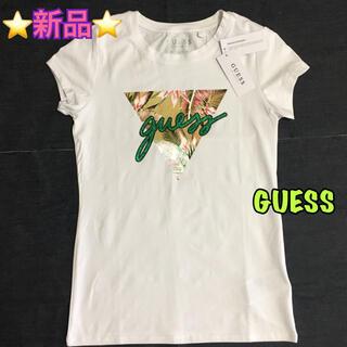 ゲス(GUESS)の⭐️新品未使用⭐ GUESS ゲス Tシャツ(Tシャツ(半袖/袖なし))
