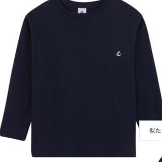 PETIT BATEAU - プチバトー カラー長袖 キッズ Tシャツ クルーネック 104cm 新品