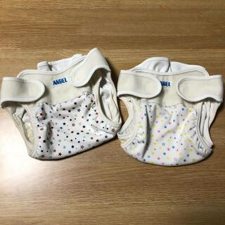 エンゼル製 新生児~3ヶ月用 星柄布おむつカバー2枚セット(ベビーおむつカバー)